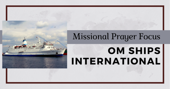 OM Ships International image