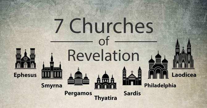 Thyatira [King]