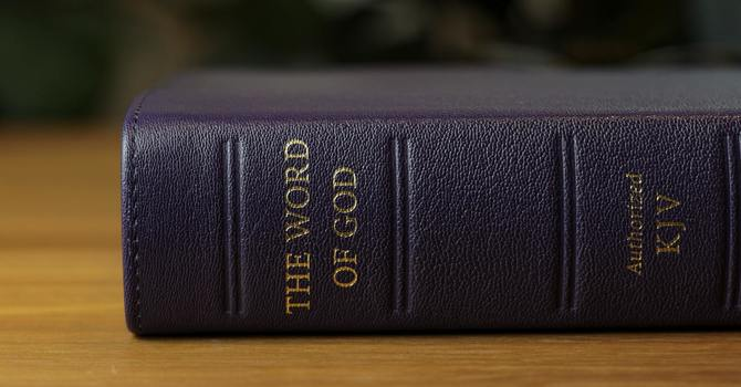 Is there a perfect Bible?