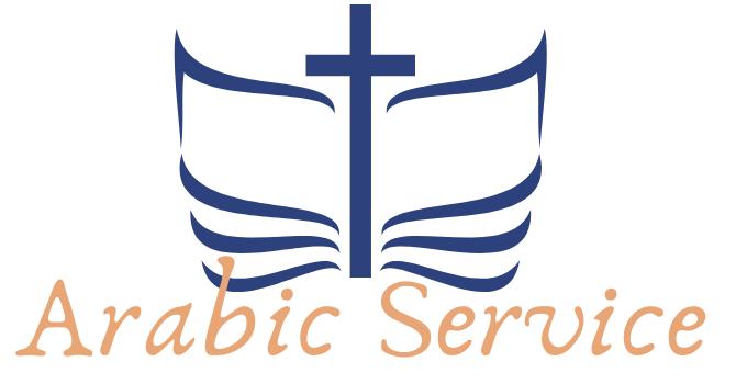 Faith Arabic-speaking Ministry