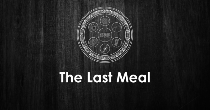 The Last Meal
