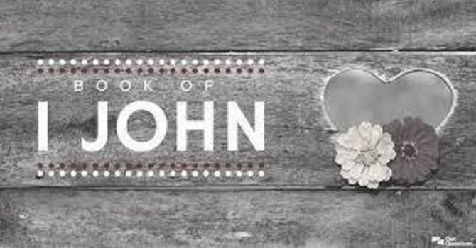 Fifth Sunday of Easter       1 John 4:7-21
