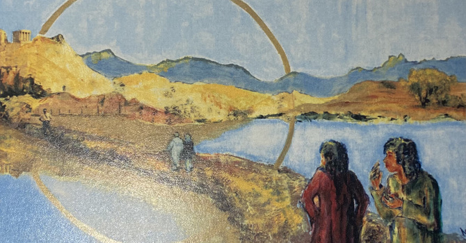 The road to Emmaus...  image