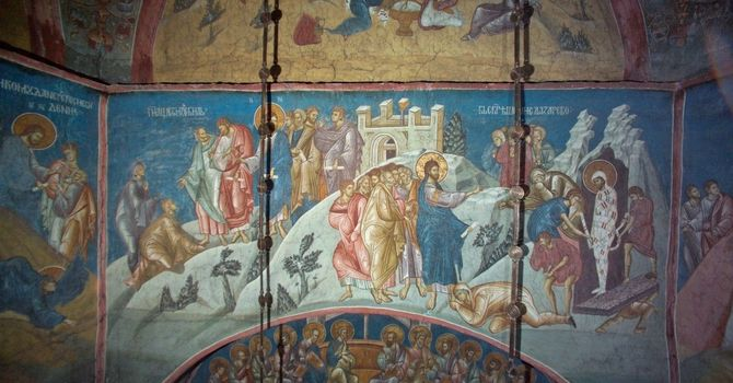 Saturday of the Raising of Lazarus Divine Liturgy