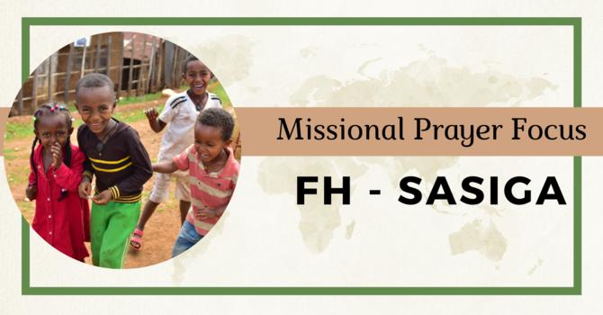 Food for the Hungry - Sasiga, Ethiopia image