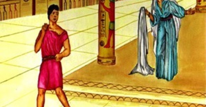 Joseph in Potiphar's House image