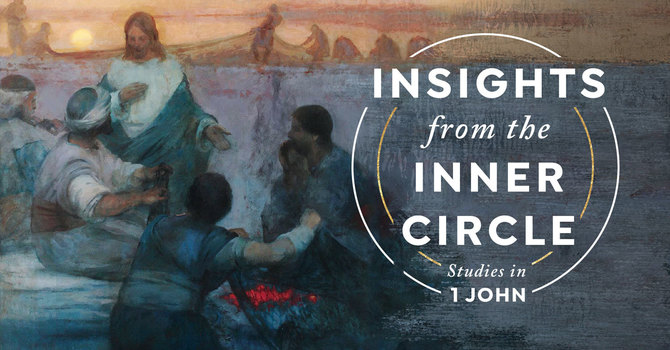 Insights from the Inner Circle