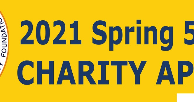 Spring 50/50 Charity Appeal