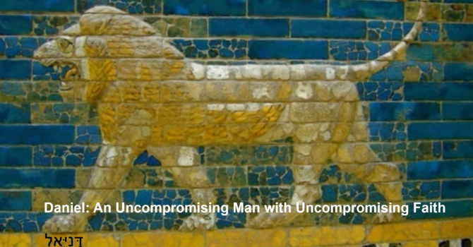 Uncompromising Faith when there's an Uncertain Future Pt 2