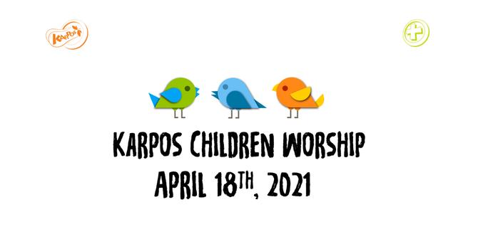 210418 Elementary Sunday Worship