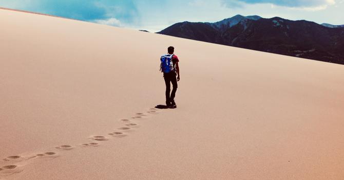 Following Jesus' Footsteps