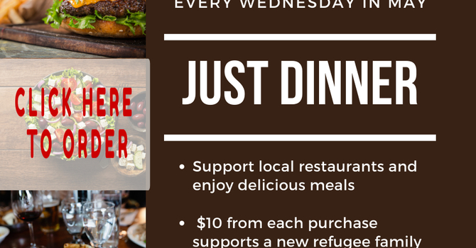 NOW LIVE JUST DINNER Dine for a Just Cause  image