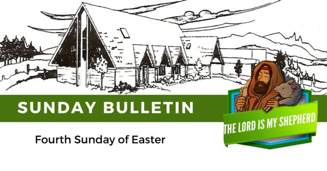 Bulletin & ZOOM link - April 25, 2021 image