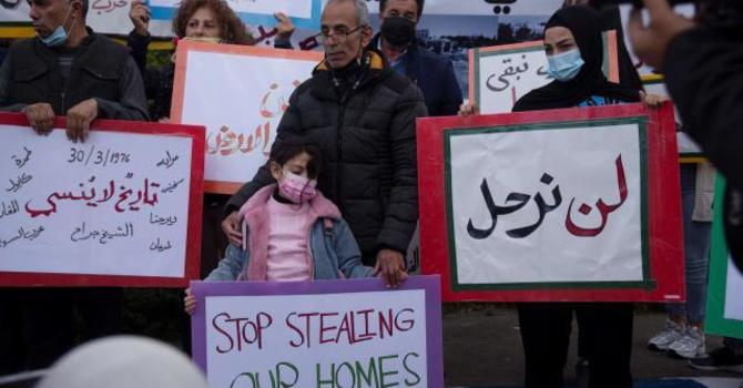 Stop the Latest Palestinian Evictions in East Jerusalem