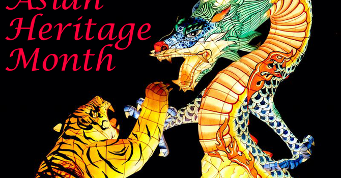 Asian Heritage Month image